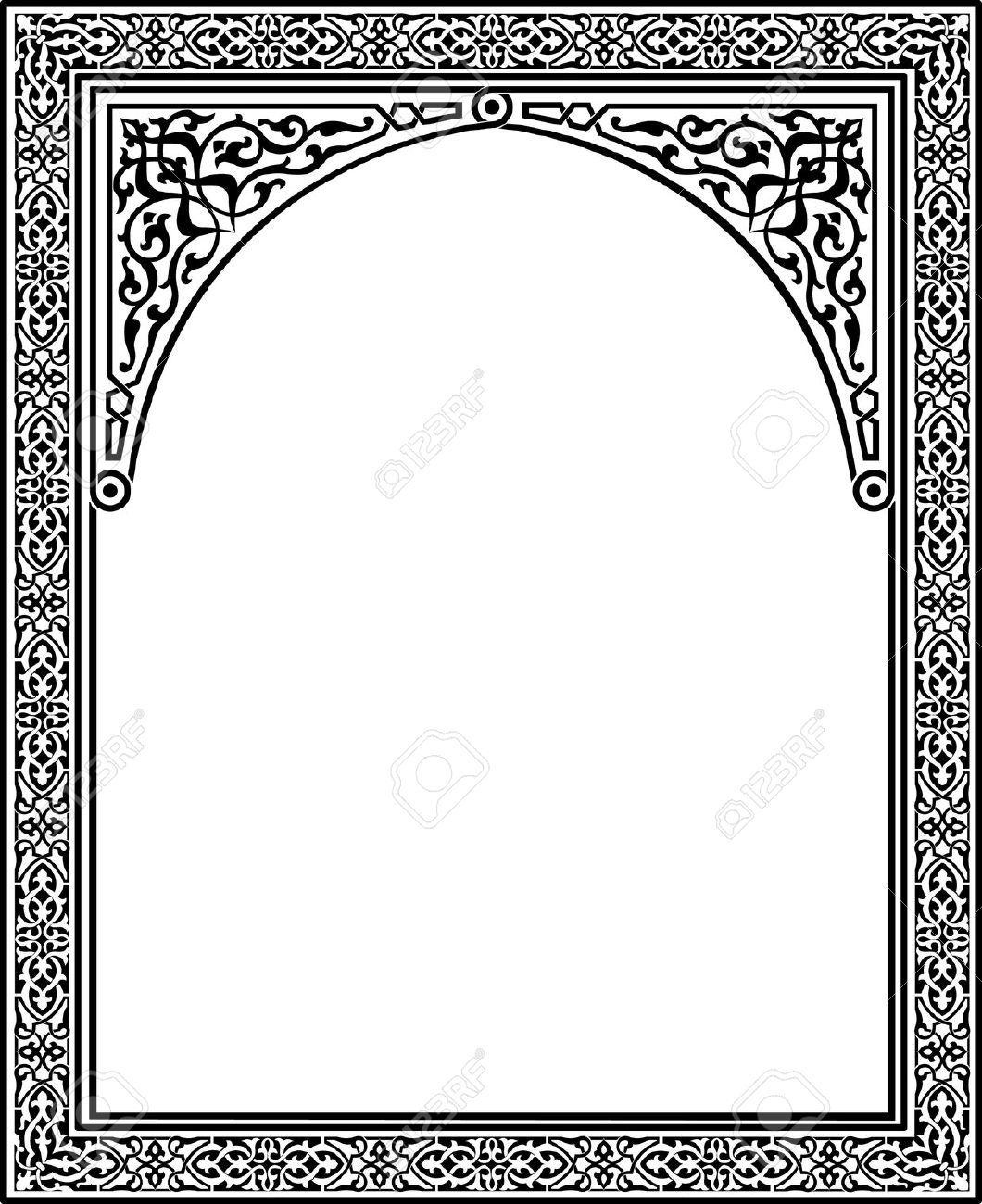Islamic Arabesque style, border frame with flourish ornament ...