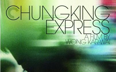 The Saturday Afternoon Shift: Chungking Express