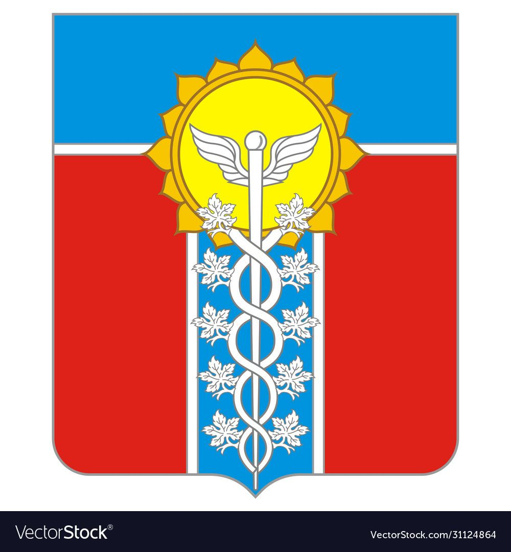 Coat Arms Armavir Russia Vector Image On Vectorstock In 2020 Armavir Vector Arms
