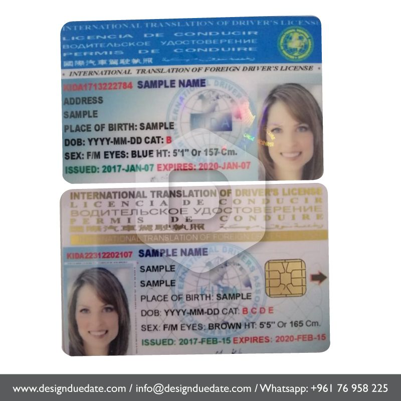 International driving License by designduedate lebanon