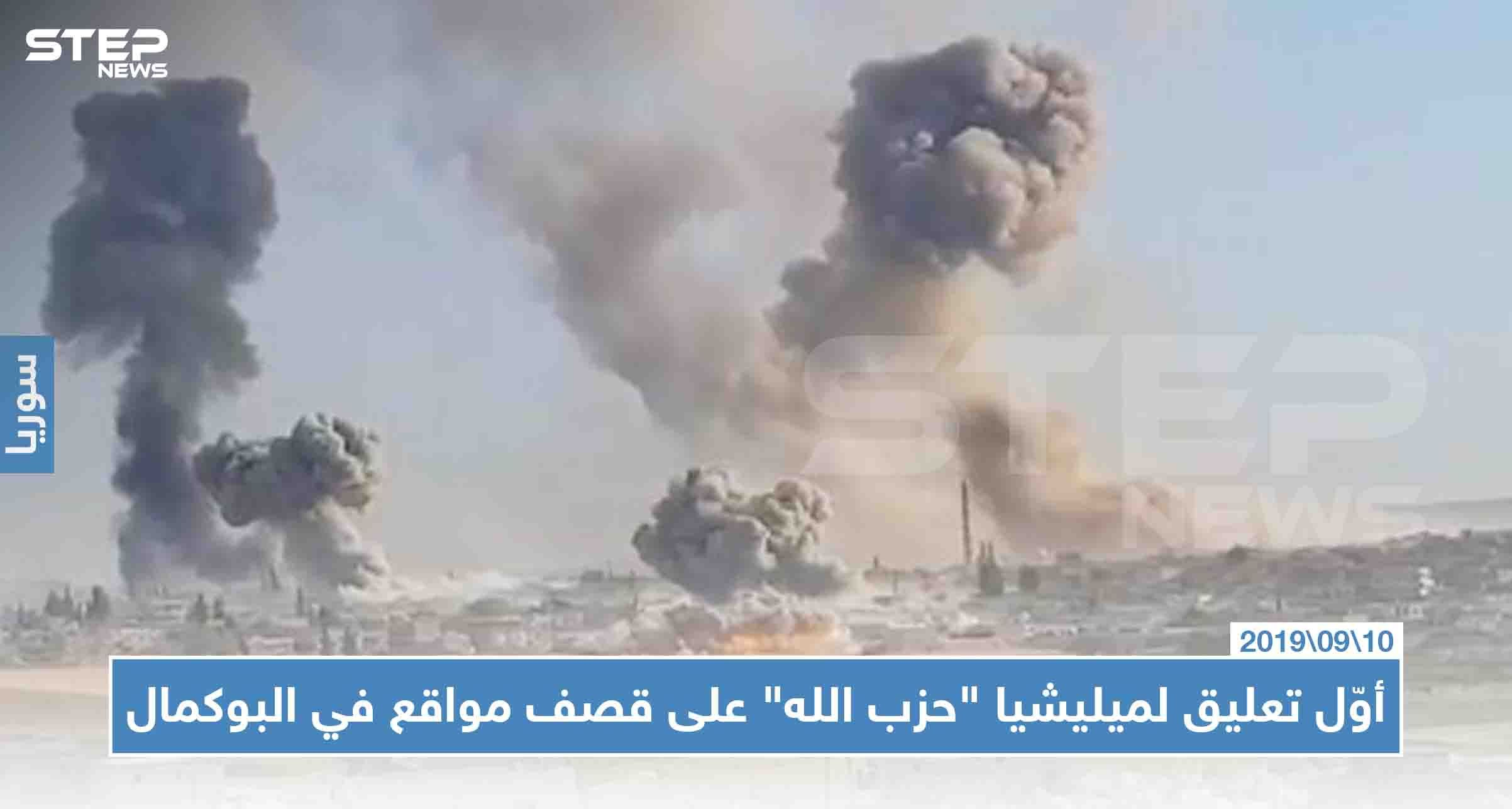 أعلنت وحدة الإعلام الحربي التابعة لميليشيا حزب الله اللبنانية أمس الإثنين أن إسرائيل قصفت معسكر ا للجيش السوري تحت Ashley Johnson Karen Page Selina Kyle