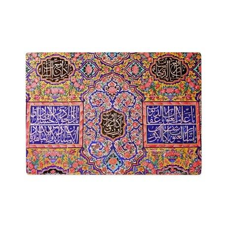 oriental ornaments from Nasir Glass Cutting Board on CafePress.com