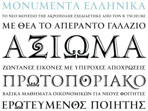 Greek Letters Greek Fonts Greek Font Greek Letters Font Cool Fonts Alphabet