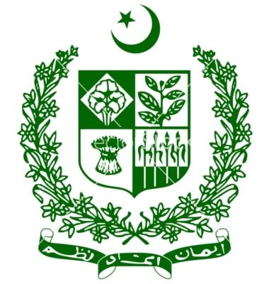Coat Of Arms Of Pakistan Vector Image On