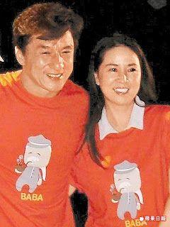 Is Jackie Chan married