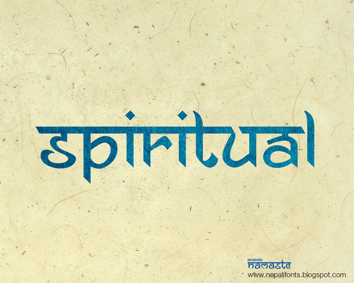 Download Fonts: Ananda Namaste (neptouch 3rd version)Ananda Namaste ...