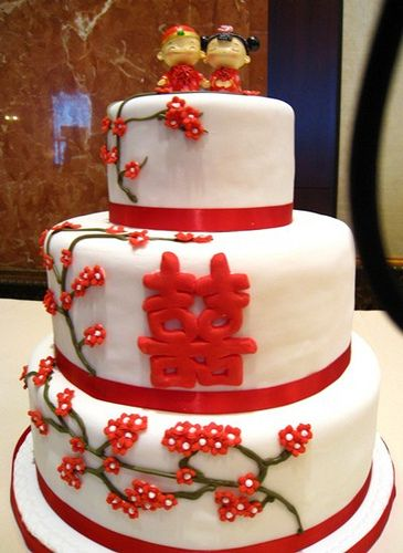 Asian Double Happiness Cake And Topper