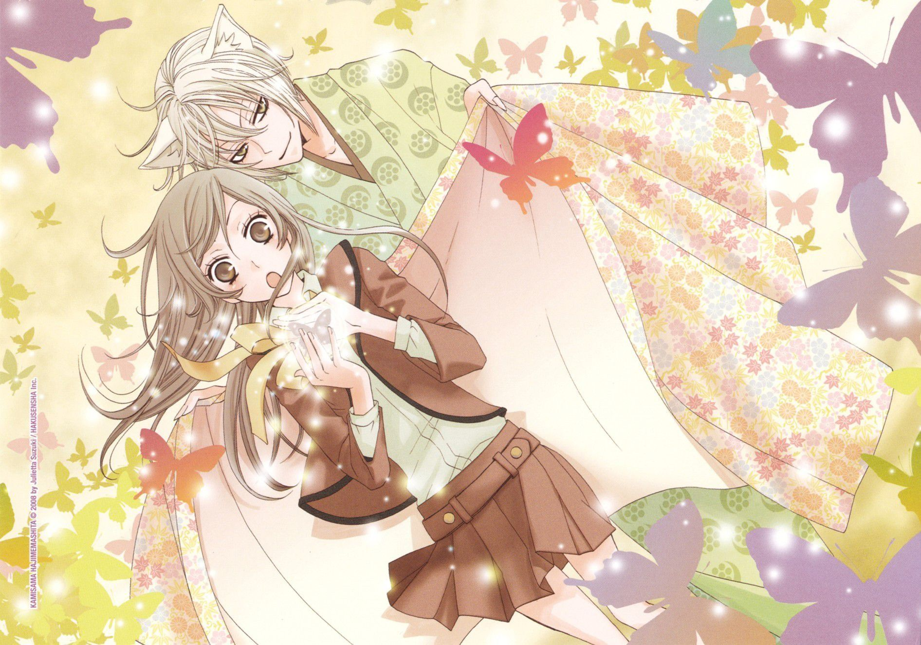 Pin By The Wallpaper Hd On Kamisama Hajimemashita Kamisama Kiss Anime Kamisama Kiss Anime Lovers