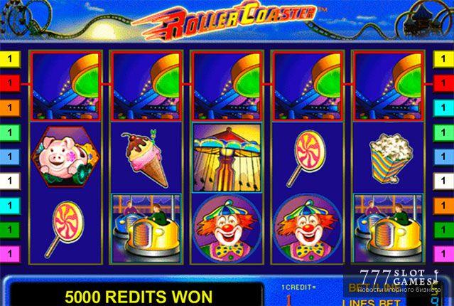 Игровые автоматы американские горки бесплатно игровые автоматы multi fish