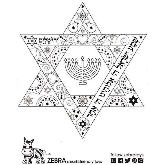 Pin On Beit Midrash Ideas
