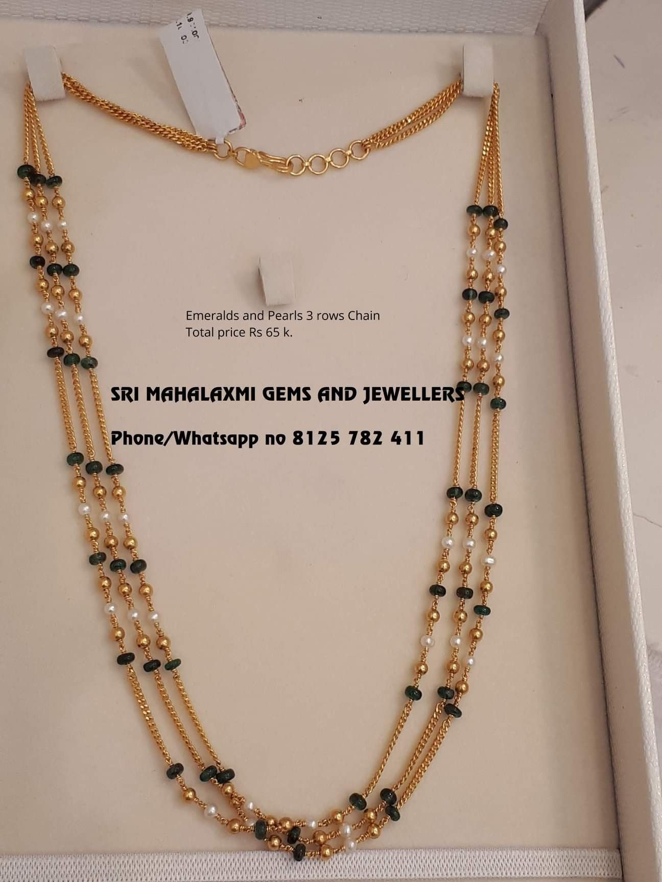 Long Layered Chain In 2019 Gold Jewellery Design Bead