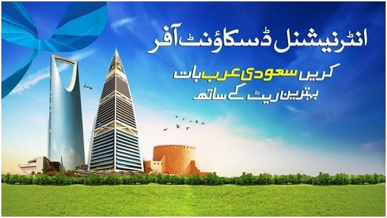 Telenor Call Offer Expenses Free Of Charge In The Network Minute