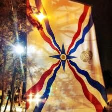 Assyrian Flag Cradle Of Civilization History Indigenous Peoples