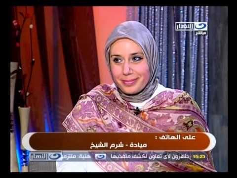غنى ناصر تأثر طاقة المرأة بالألوان Youtube Human Development Youtube Human