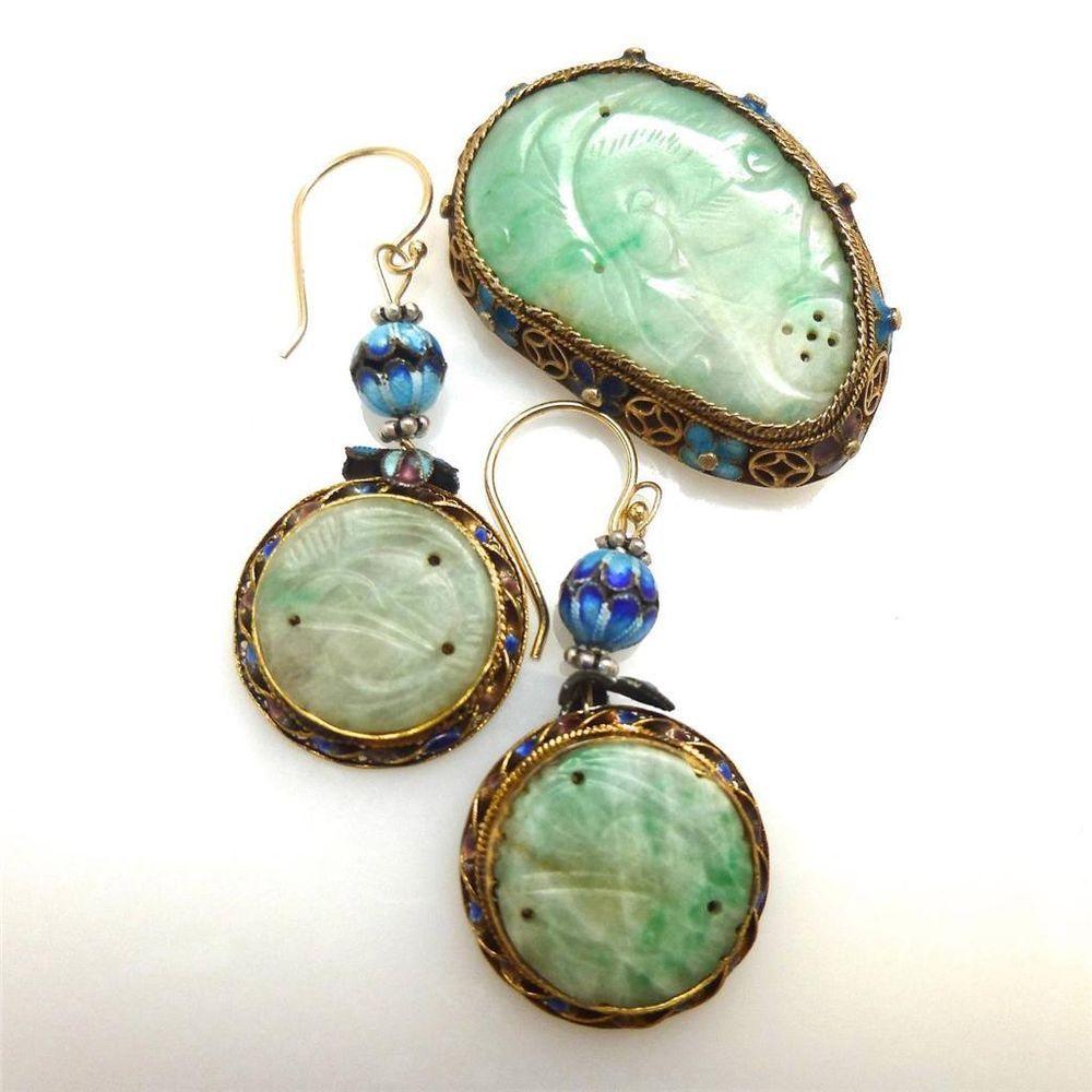 china old Tibetan silver Cloisonne  jade square  blue  gemstone  Pendant