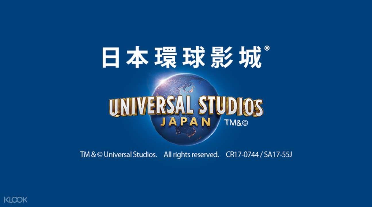 Universal Studios Japan Osaka With Images Universal Studios Japan Universal Studios Japan