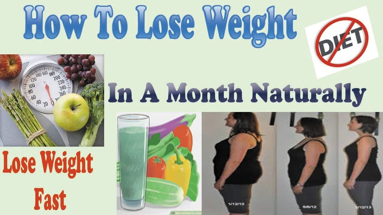Diet drinks to lose weight fast picture 1