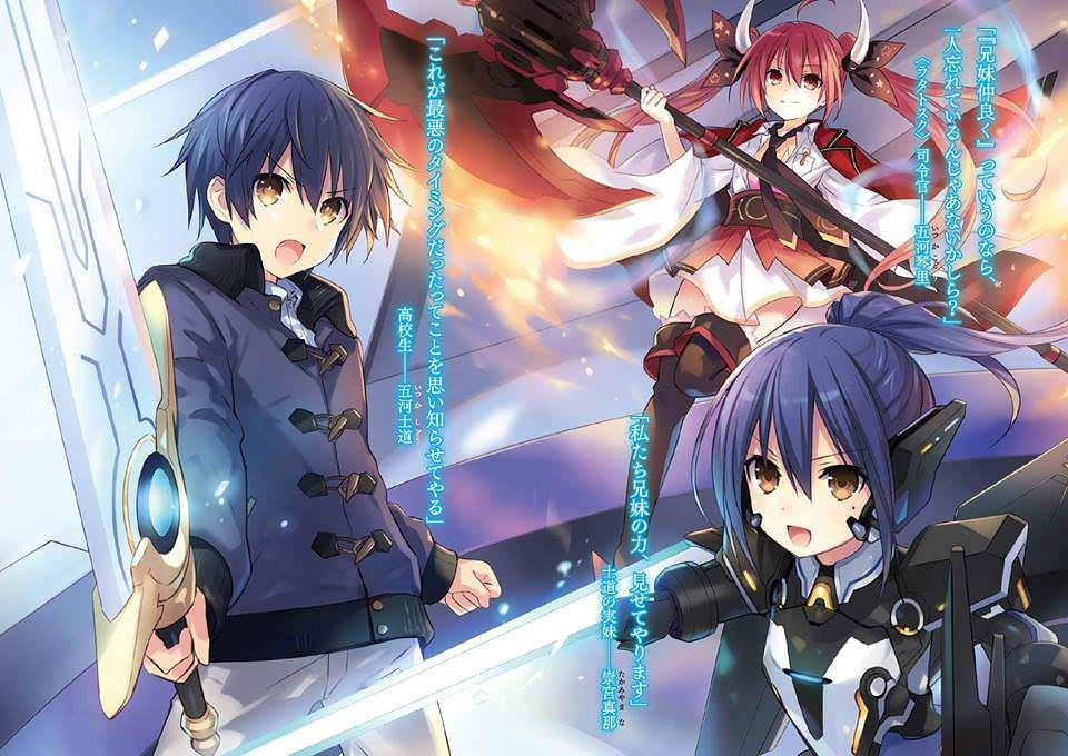 Date A Live Volume 19 Illustration Shido Mana And Kotori Date
