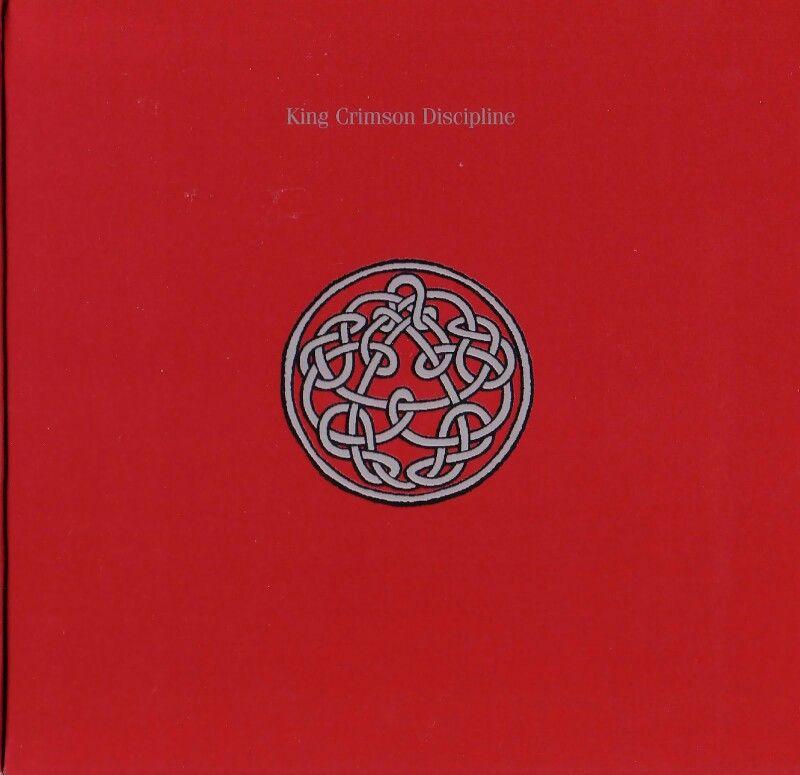 King Crimson Discipline Poster King Crimson Crimson Discipline