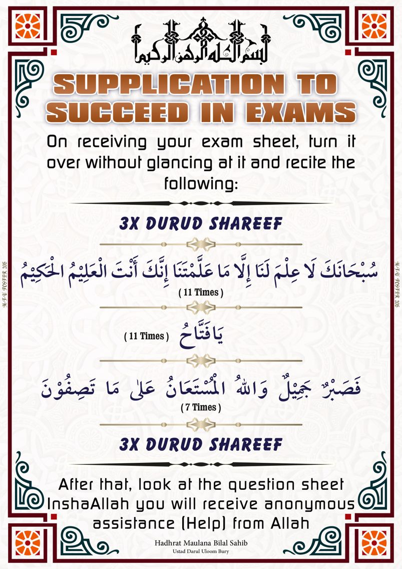 DUA FOR EXAMS EBOOK DOWNLOAD