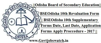 Apply Here Bseodisha Th Revaluation Form  Online Orissa