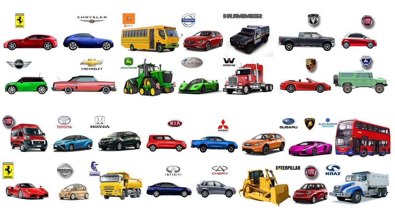 представителями все имена машин с картинками оказалось