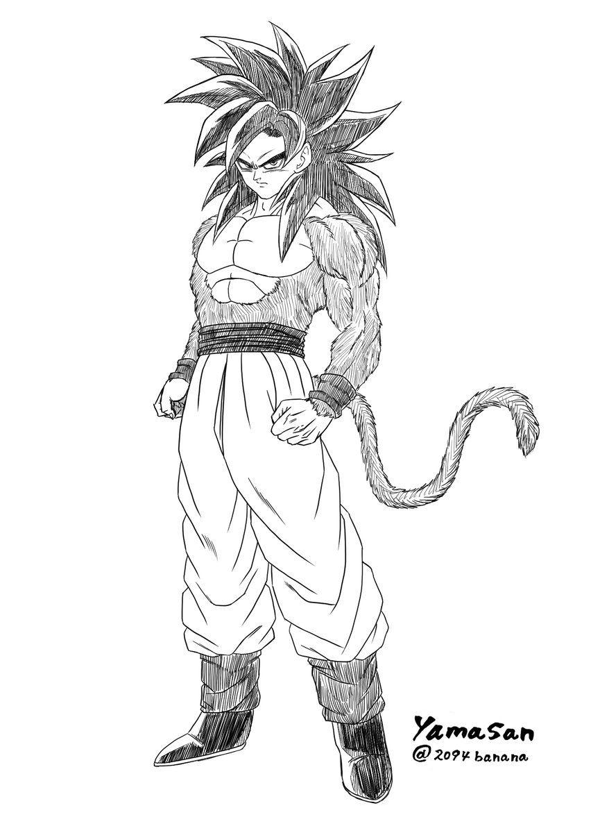Goku Ssj4 Desenhos Desenhos Dragonball Goku Desenho