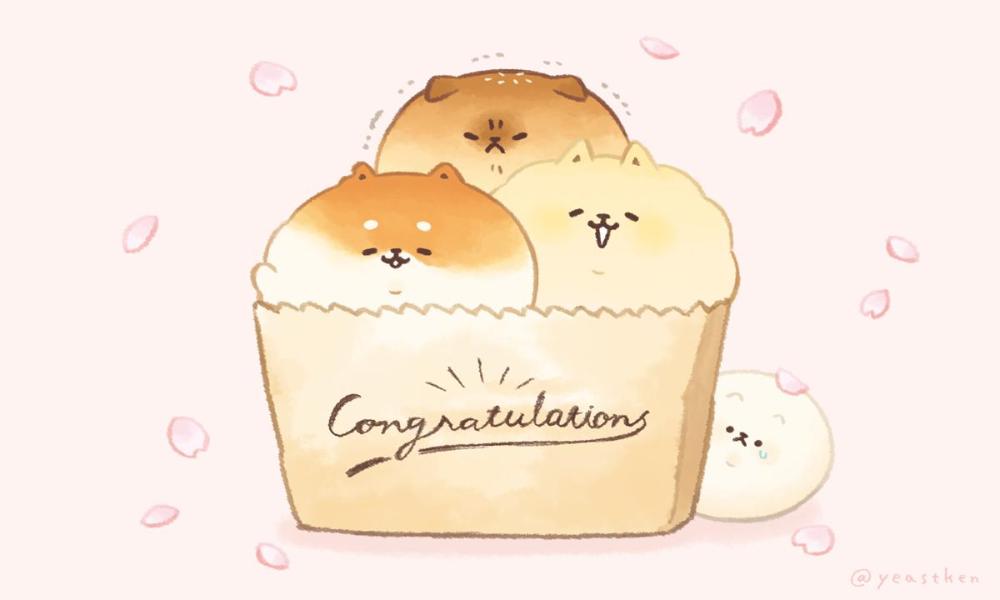 いーすとけん 公式 On Twitter Cute Animal Drawings Kawaii Cute Food Drawings Cute Food Art