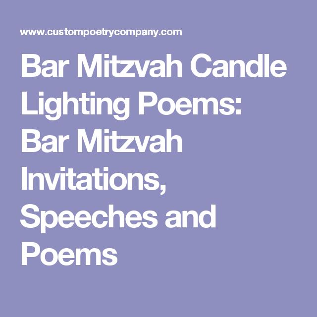 Bar mitzvah candle lighting poems bar mitzvah invitations speeches bar mitzvah candle lighting poems bar mitzvah invitations speeches and poems aloadofball Choice Image