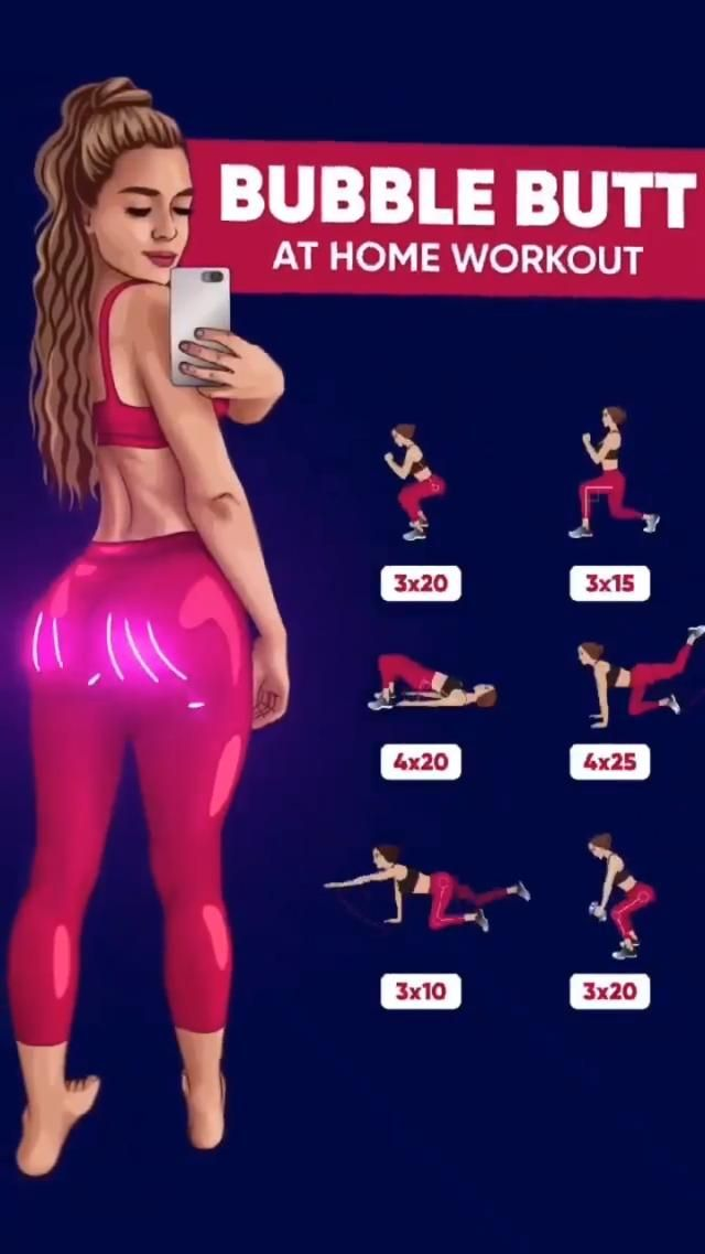 Bubble Butt at home workout! Let's exercise! ✨