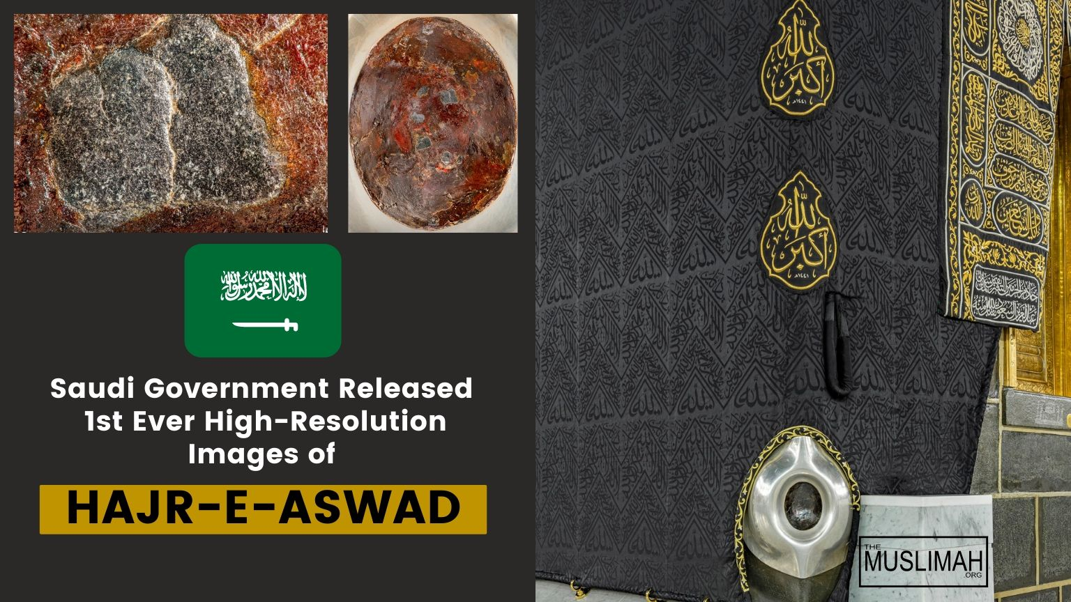 1st Ever High-Resolution Images of Hajr-e-Aswad Released by 🇸🇦 Saudi Govt.