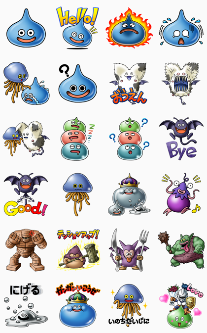 Dragon Quest X Monster Stickers Dragon Quest Tattoo Dragon Quest Pokemon Dragon