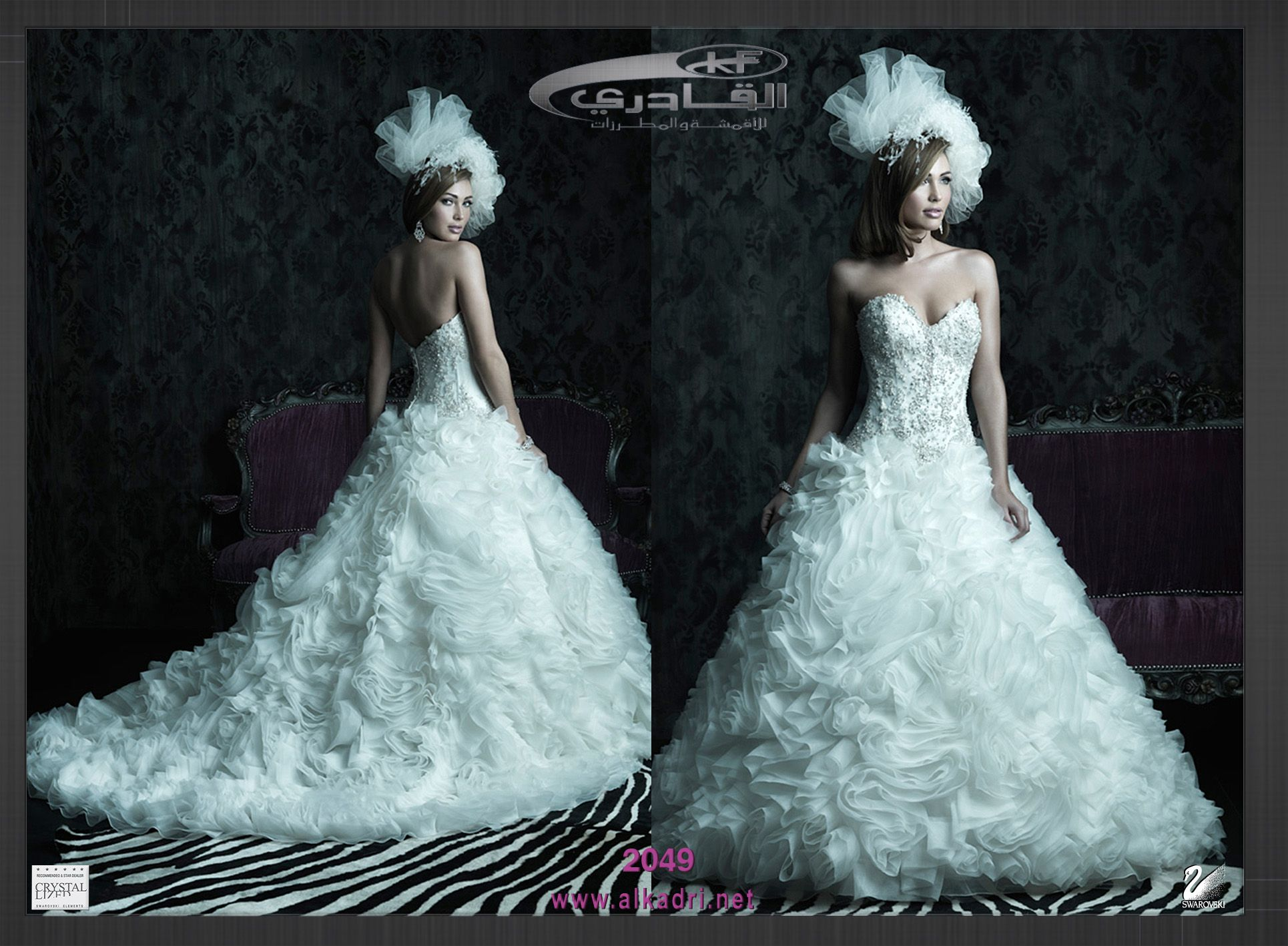 Https Www Facebook Com Alkadriforcouture Haute Coutre Collection Yemen Sana A Gamal St Tel 967 1 498 140 Dresses Wedding Dresses Sleeveless Wedding Dress