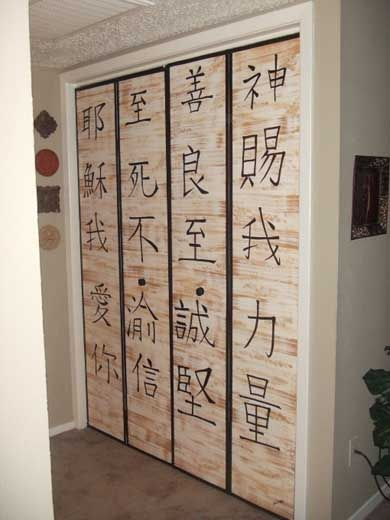 Ideas para pintar y decorar las puertas de los armarios las puertas armario y pintar - Decorar puertas de armario ...