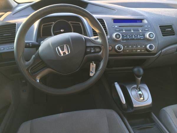 Cool Honda   2017 ..:: United Car Exchange ::.. Check