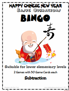 chinese new year basic subtraction math bingo st aidens homeschool freebies for little people parents family themes seasonal holidays math