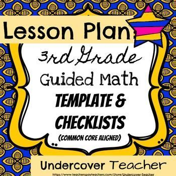 Rd Third Grade Guided Math Lesson Plan Template Checklists - Lesson plan template using common core standards