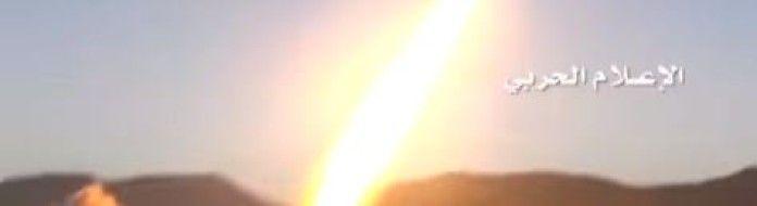 Noticia Final: Em vídeo: Houthis lança um ataque de mísseis duplo...