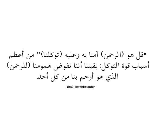 Cwezy7zhoor Arabic Calligraphy Calligraphy Allah