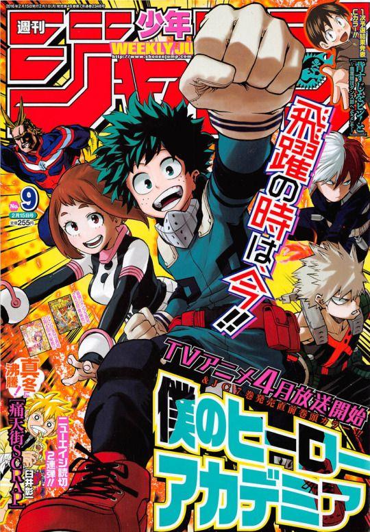 Koyoharu Gotouge lanzará el Manga Kimetsu no Yaiba en la