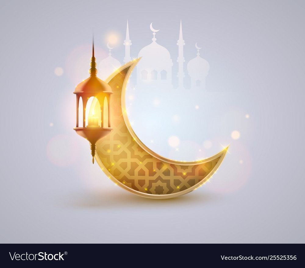 Ramadan Kareem Cover Template Design Element Vector Image Ad Cover Template Ramadan Kareem Ad Illustration Design Template Design Art Logo