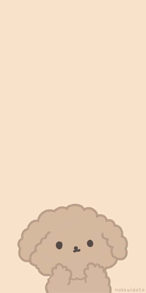 Cute Doggy Wallpaper Background   HokkaidoCo