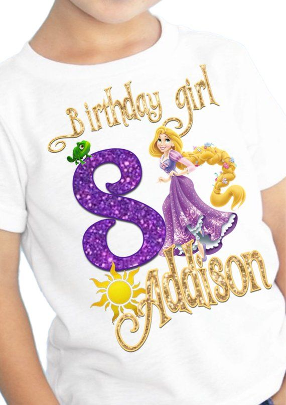 Tangled Birthday Shirt It Is A Sublimated That Can Be Personalized To Fit Your Needs
