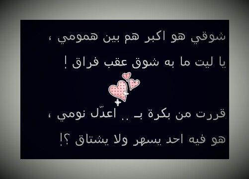 شوقي م مشاعر و أحاسيس
