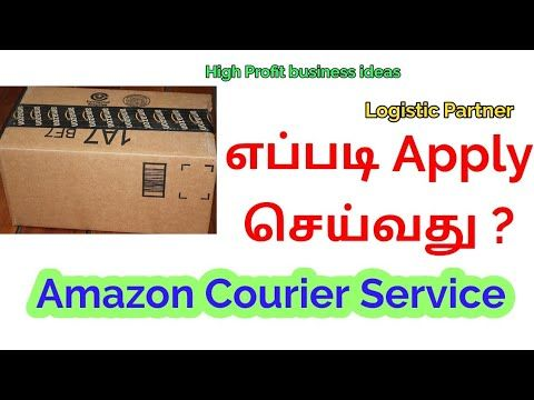 Business ideas in tamil,High Profit business ideas,Business