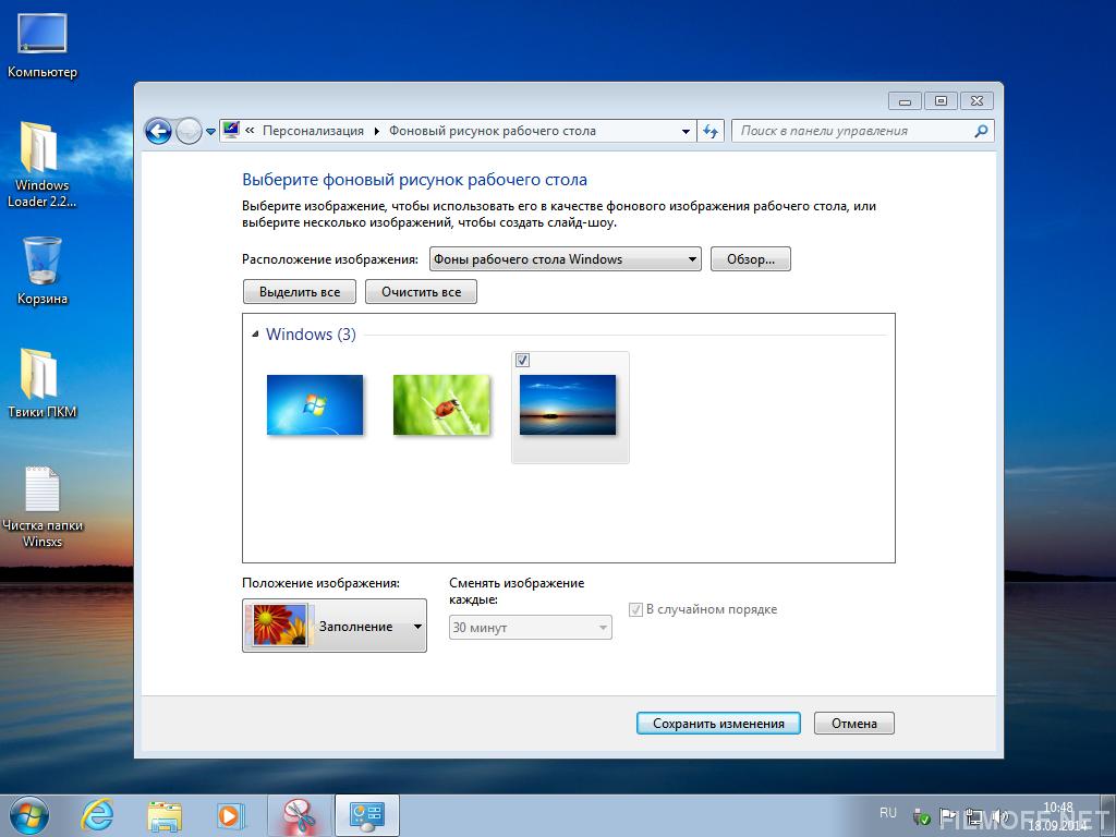 windows loader v2.2.4 by daz