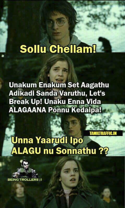 e91ba0eebab5f6f8b97c907541366763 breakup tamil memes 08 tamil memes pinterest memes and breakup