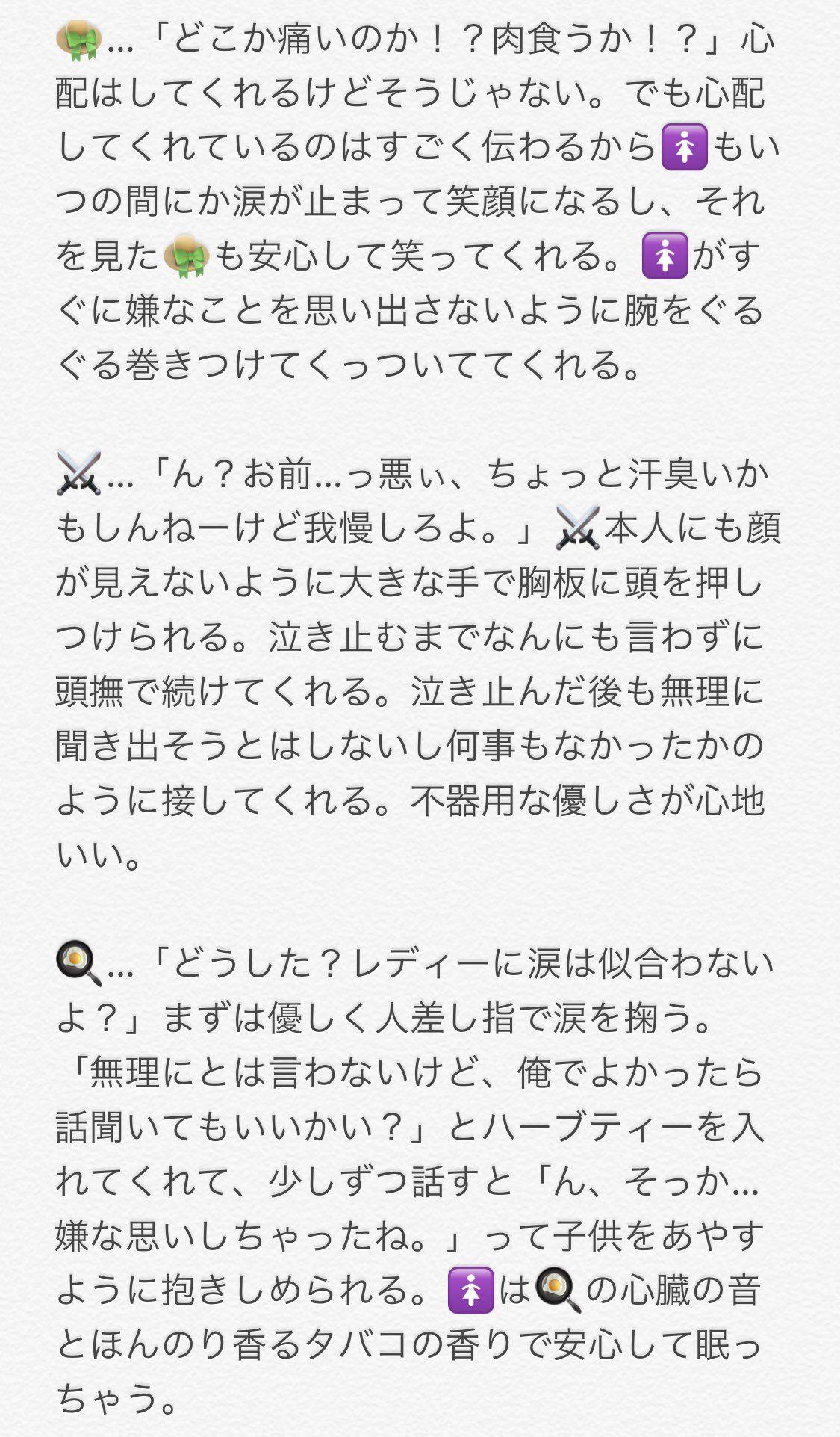 ゾロ ワンピース 夢 小説