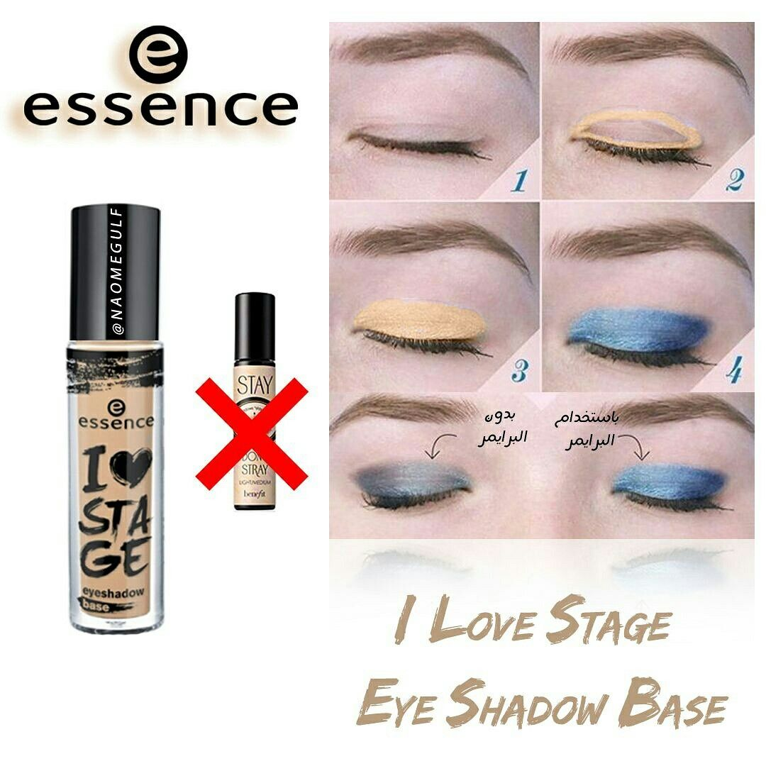 Pin By Alaa On مكيب In 2021 Makeup Eid Gifts Beauty