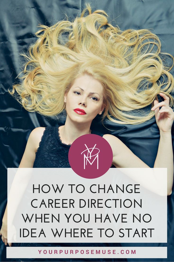 How To Change Career (or LIFE) Direction When You Have No Idea Where To  Start!   Soul Searching, Life Coaching And Personal Development